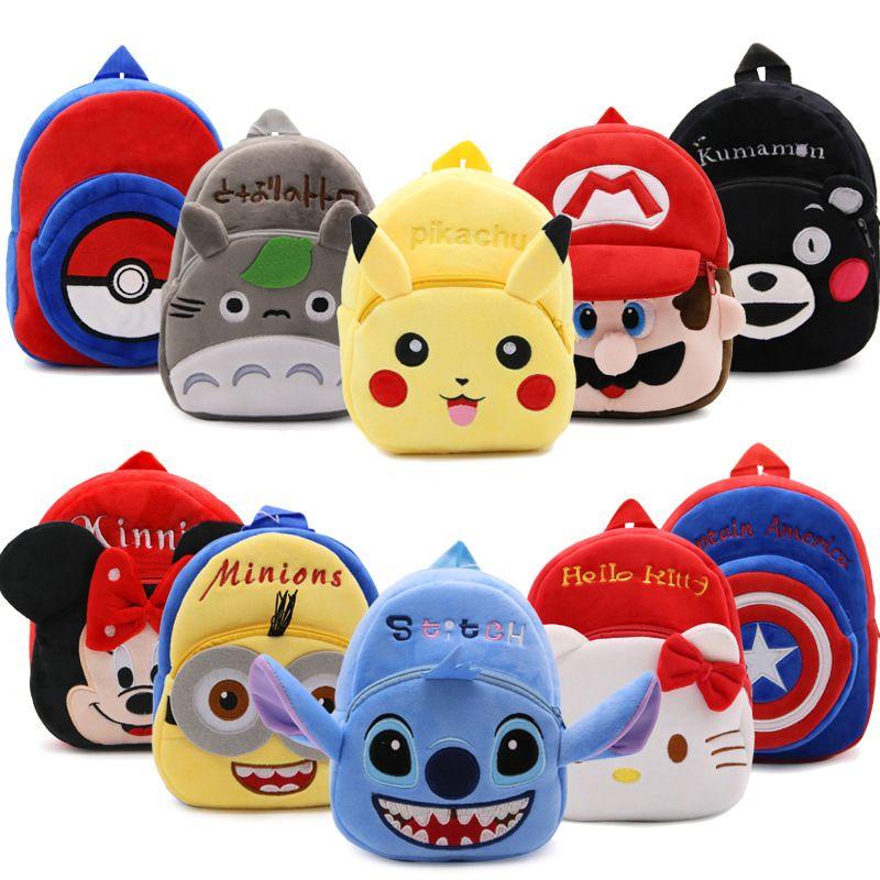 263abe629133 7 styles Lovely Cartoon Boy Girl Children s Backpack Plush Toy Shoulder Bag  Totoro mini schoolbag Plush Backpacks For Children