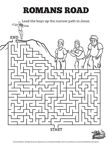 Romans Road Bible Mazes: See if your class can find their