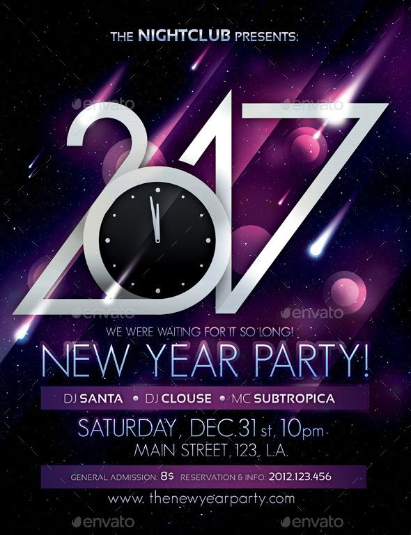 2017 New Year Party Poster | Party Poster, Flyer Template And Font