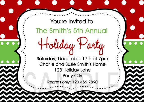 Holiday Party Invitation Christmas Party Invitation Office