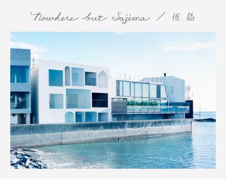 Nowhere but Sajima