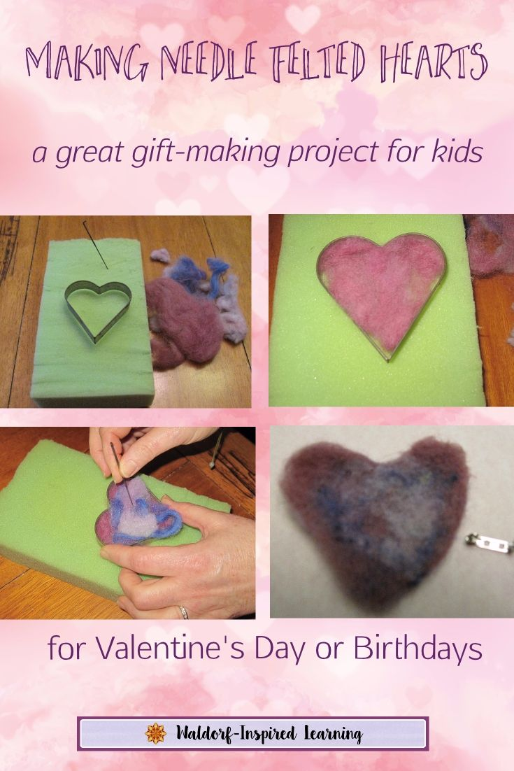 Making Needle Felted Hearts, a great gift-making project for kids for Valentine's Day or birthdays. Try needle felting with a cookie cutter frame, simple and easy. Click for step-by-step instructions.