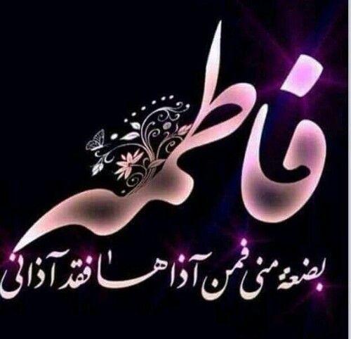 Allahuma Salle Ala Muhammed Din Wa Aale Muhammed Islamic Art Calligraphy Mehndi Designs Book Islamic Calligraphy