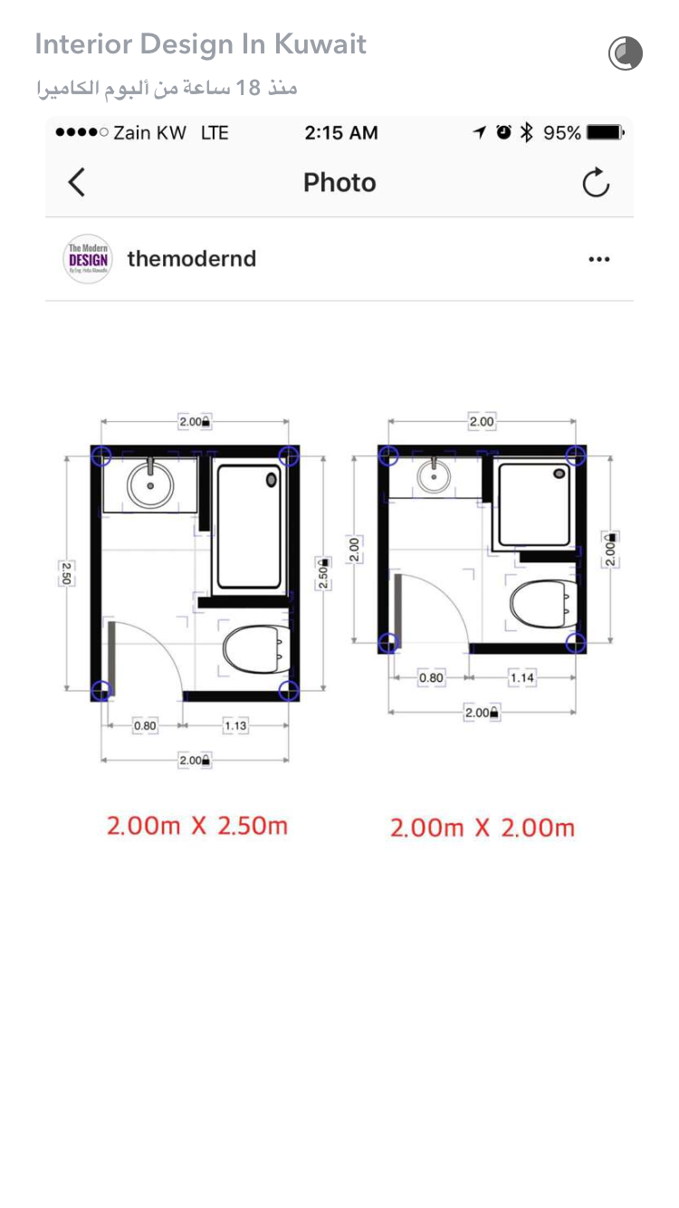 Bad ka design pin by جنة on مغاسل ودورات مياه  pinterest