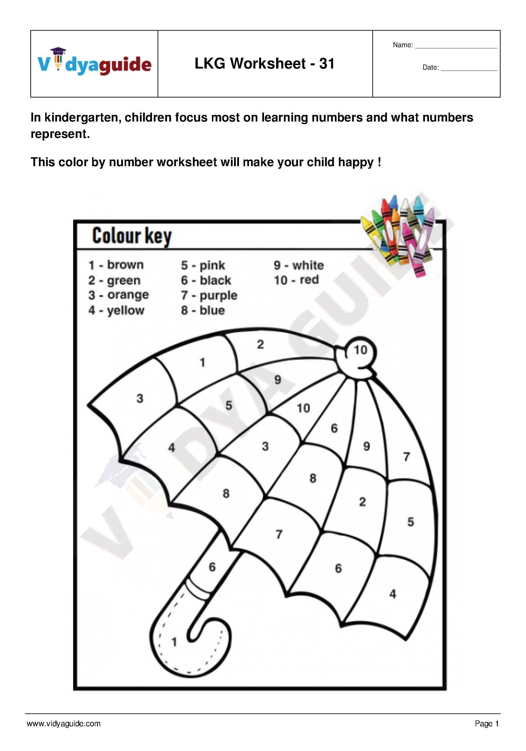 Lkg Worksheets Set 07