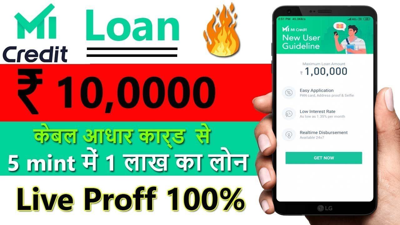 Pin On Mi Credit Personal Loan 1 00 000