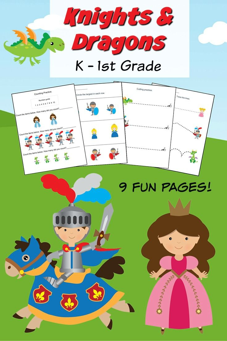 Knights and Dragons K-1st Grade Worksheets PLUS a great list of fantastical books featuring knights and dragons for kids ages 4-7 years old.