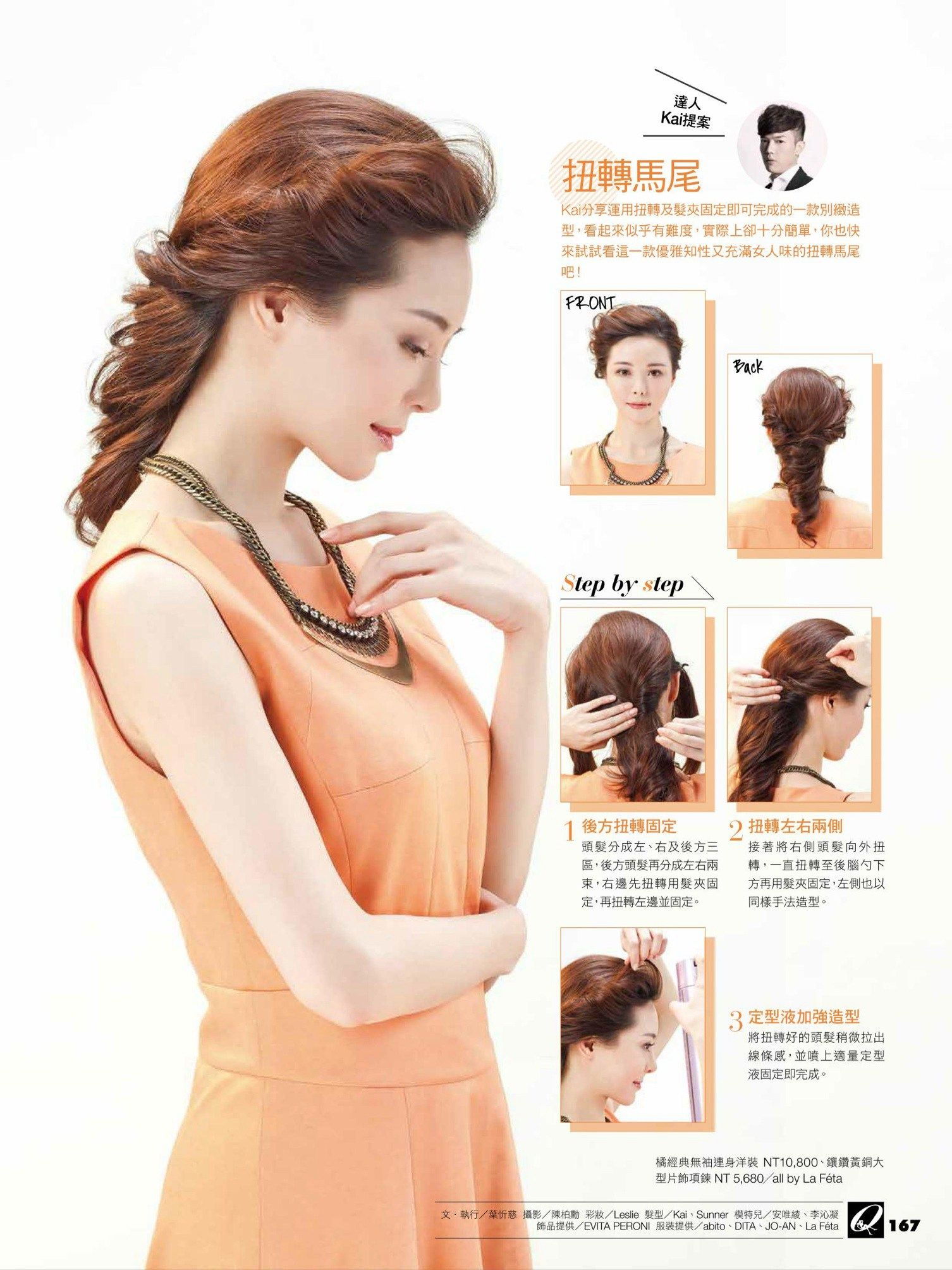 Quick Ponytail Hairstyles Quick Ponytail Hairstyle In 5 Minutes 6 H A I R S T Y L E S