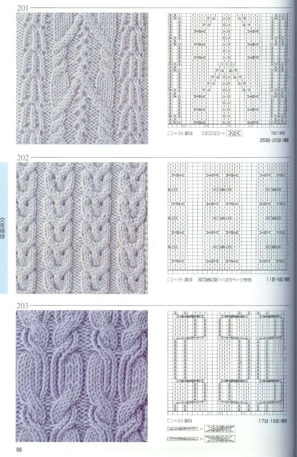 arany-2.jpg (JPEG-Grafik, 1000 × 1539 Pixel) | {knit with love ...