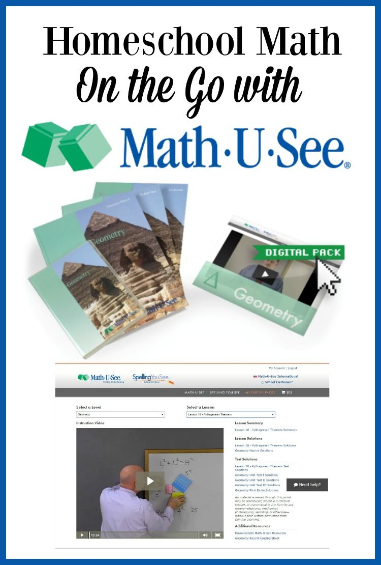 Homeschool Math On The Go With Demme Learning Homeschool Math Homeschool Math