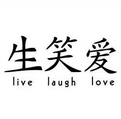 how to write love in chinese