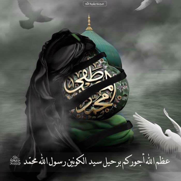 Pin By Hani On أهل البيت عليهم السلام Islamic Calligraphy Painting Islamic Art Calligraphy Islamic Paintings