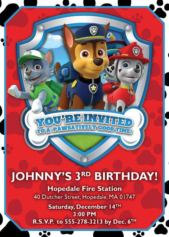 Nick Jr Paw Patrol Birthday Invitation By GigiPistoneDesign