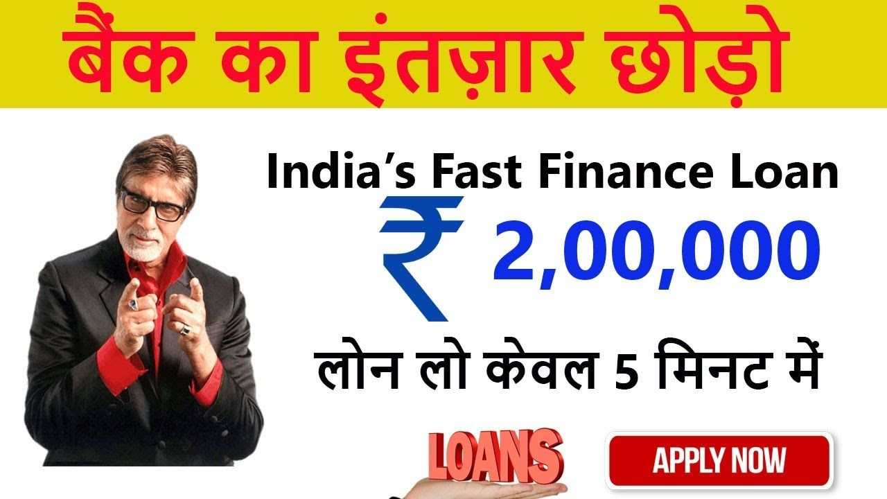 How To Get Personal Loan Muthoot Finance Personal Loan In 5 Minute O Personal Loans Personal Loans Online Personal Finance