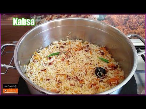 Mutton mandi smoked rice arabic ricelamb ricereipe no 64 mutton mandi smoked rice arabic ricelamb ricereipe no 64 youtube forumfinder Choice Image