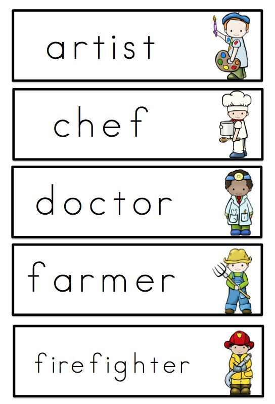 Preschool Printables: Community Helpers - occupations for Another ...
