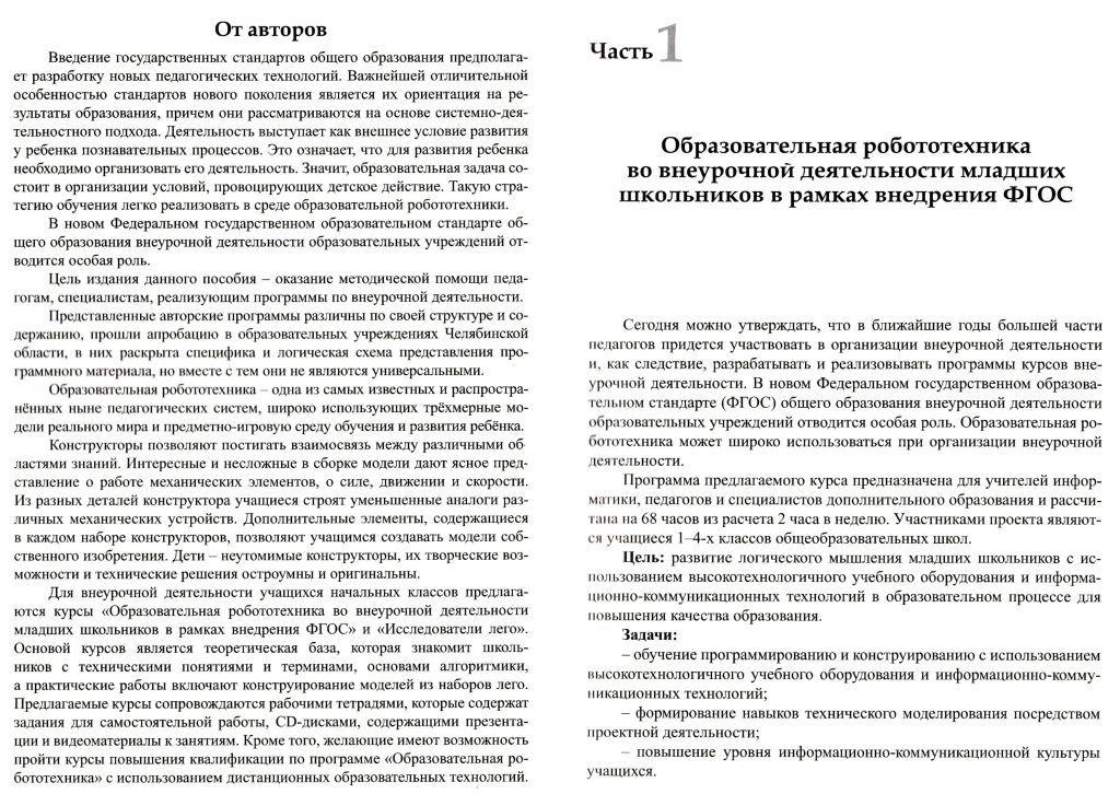 Сайт гдз класс ю.с. пичугова