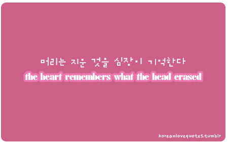 kpop love quotes | korean love quotes | Tumblr | kpop | Pinterest ...