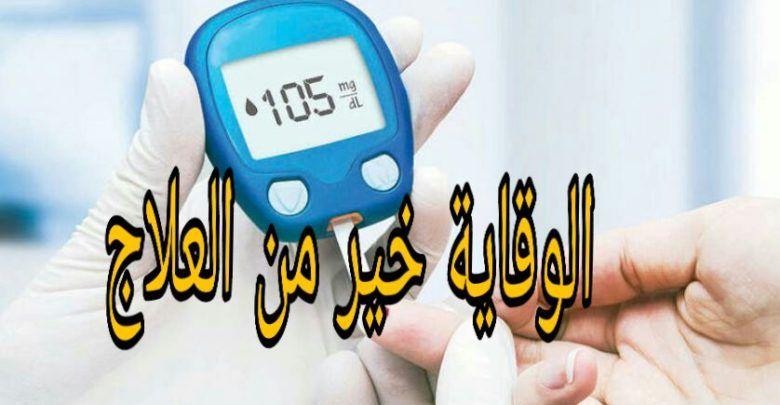 الوقاية من مرض السكر Fitbit Zip Wearable Fitbit