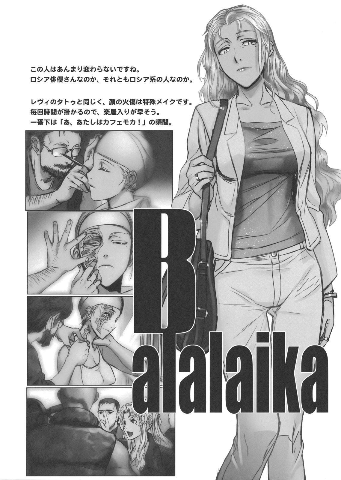 ブラックラグーン エロ 同人エロ漫画書庫 同書庫