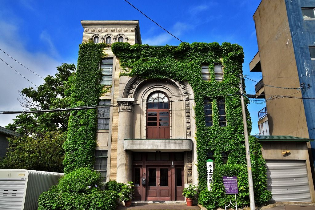 旧水上歯科医院 現代日本建築 建物 歴史的建造物