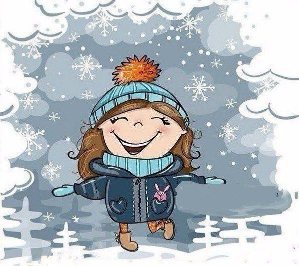 не люблю зиму и холод открытки периметру участка