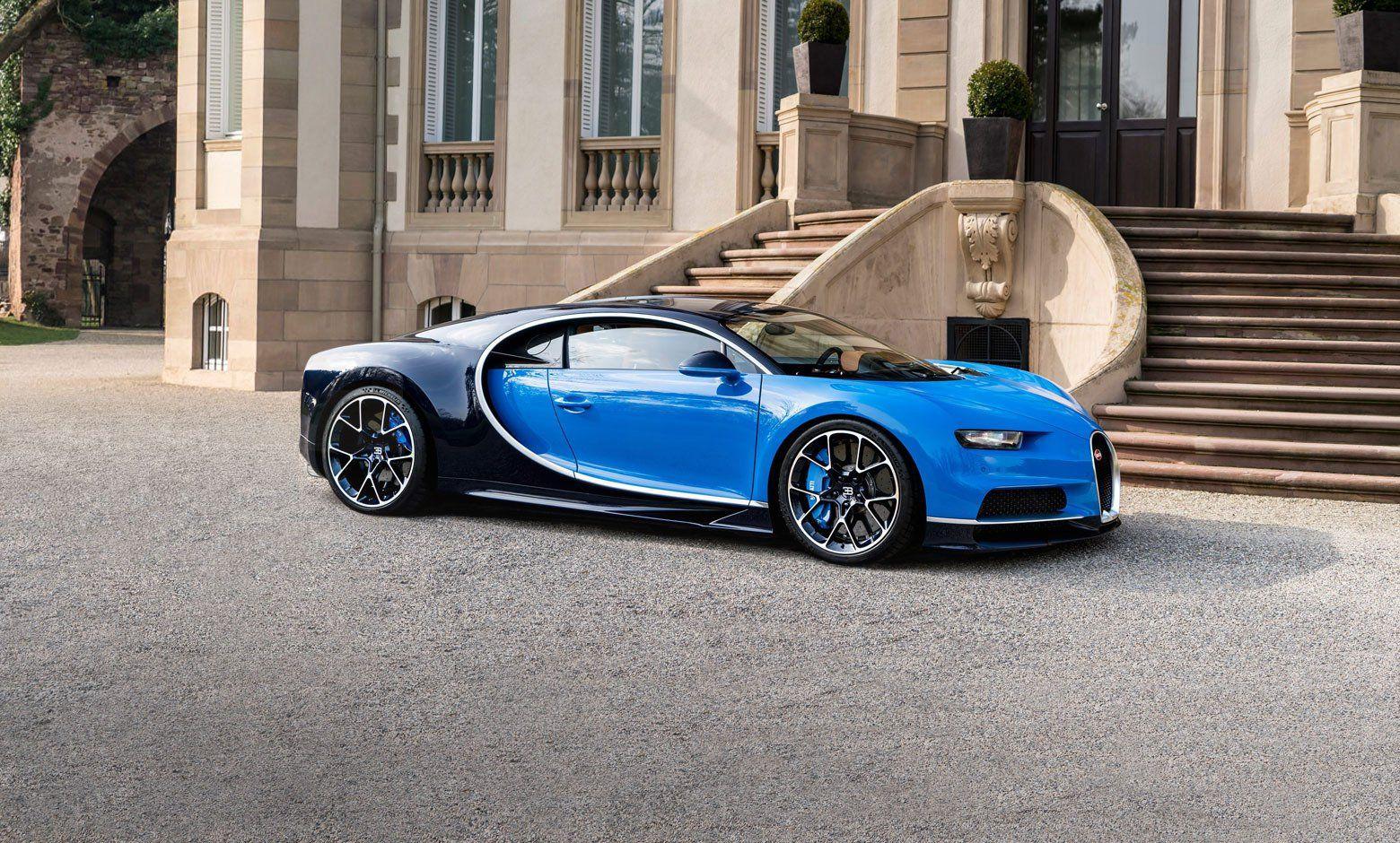 El Bugatti Chiron es el auto mas rapido del mundo
