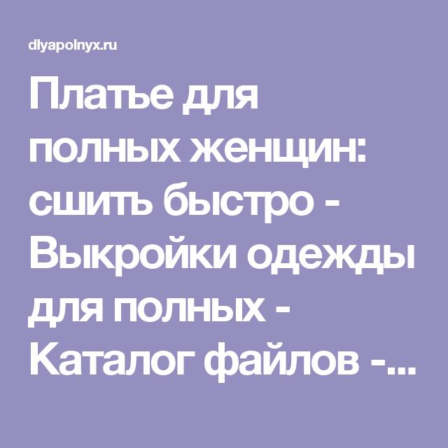 Работа Разнорабочий Вахта в Красноярске свежие вакансии