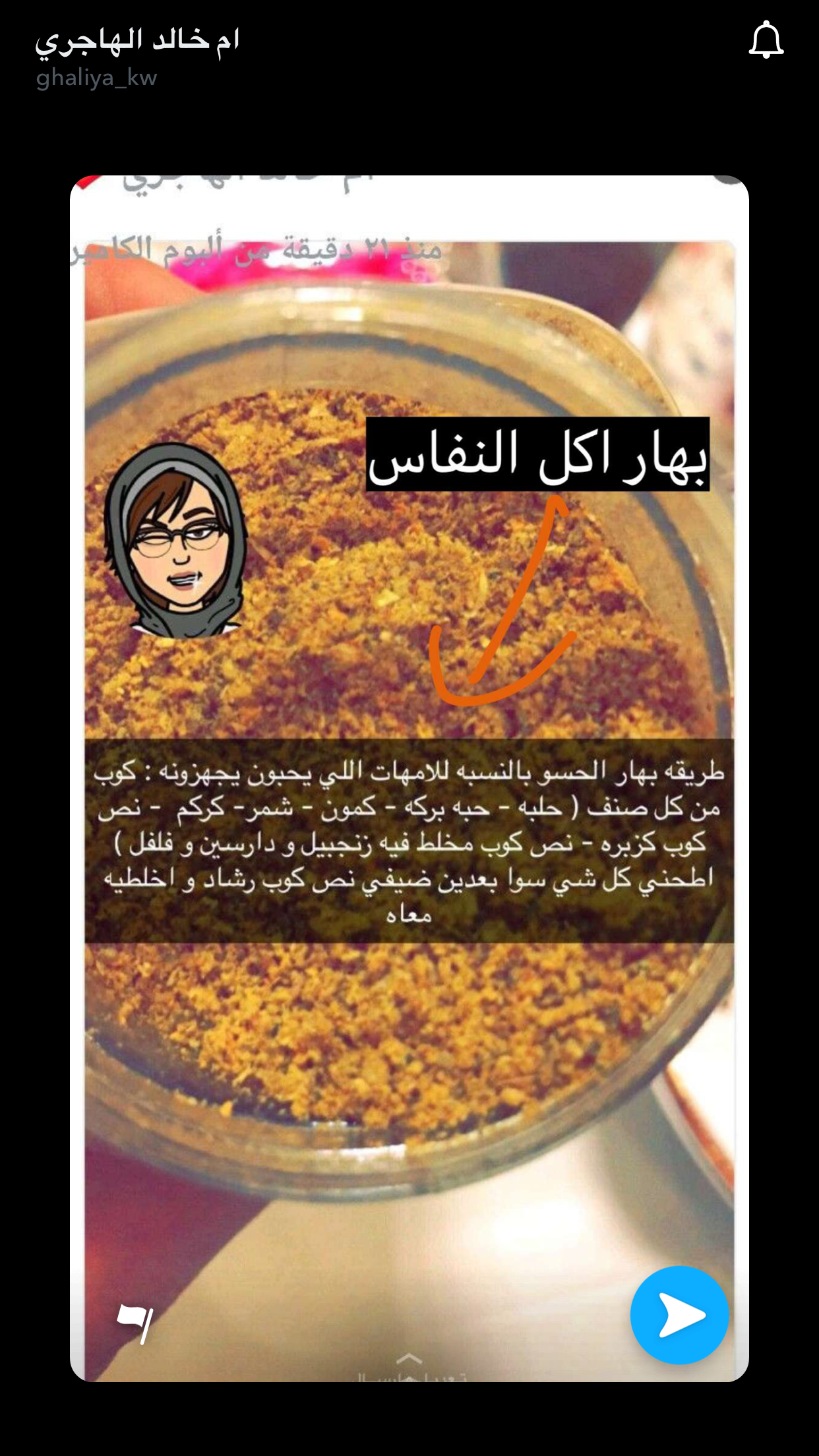 Pin By Reem On Health Health Facts Food Hair Care Recipes Hair Nutrition
