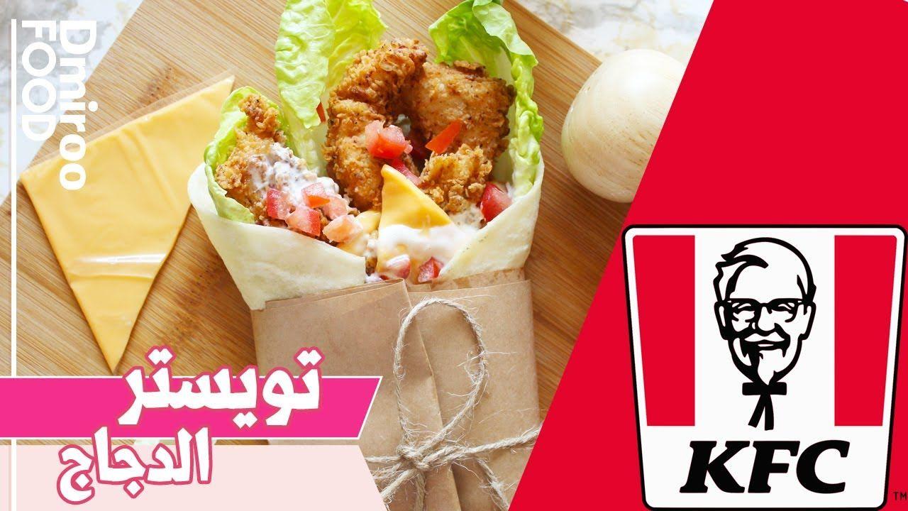 Youtube Food Arabic Food Recipes