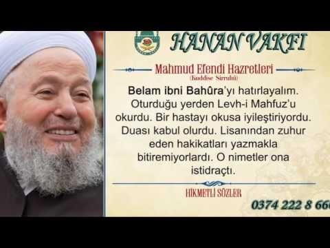 Cubeli Ahmet Hocanin Sohbetlerinin Sonundaki Muhtesem Ilahi Sifa Duasi Duanin Gucu Zulum