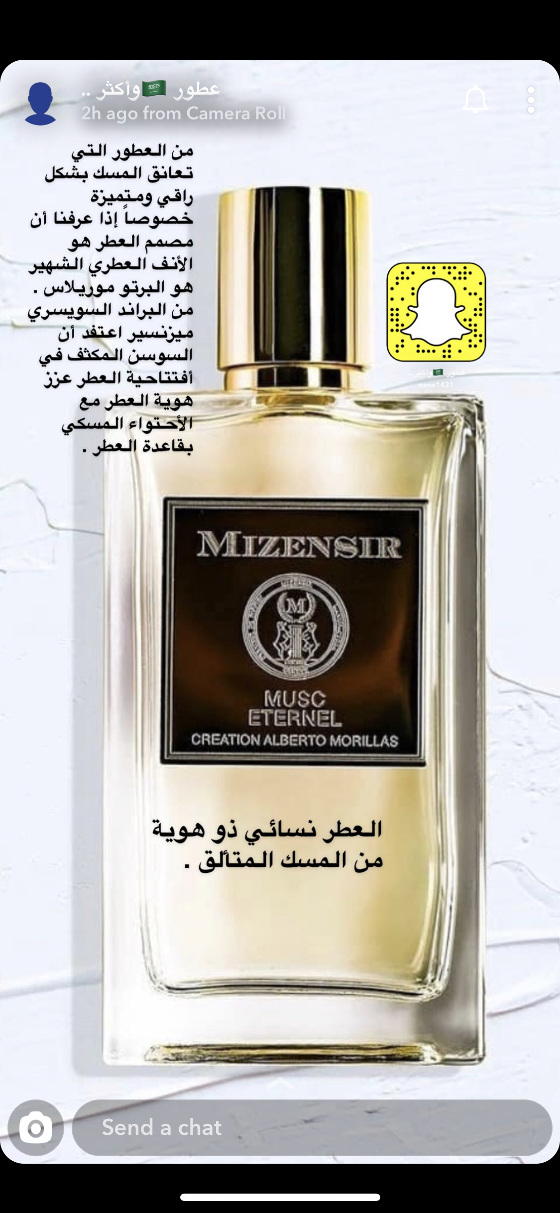 Pin By Alrayssi On عطور فرنسية In 2020 Hair Perfume Skin Care Women Perfume