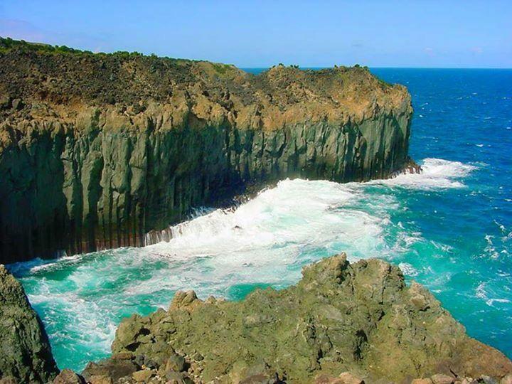 Fajazinha Da Agualva Praia Da Vitoria Ilha Terceira Acores