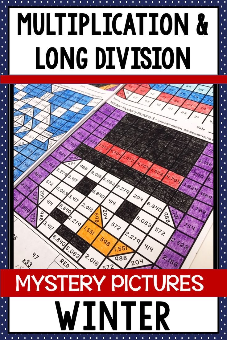 Winter 2 Digit Multiplication and Long Division Puzzles