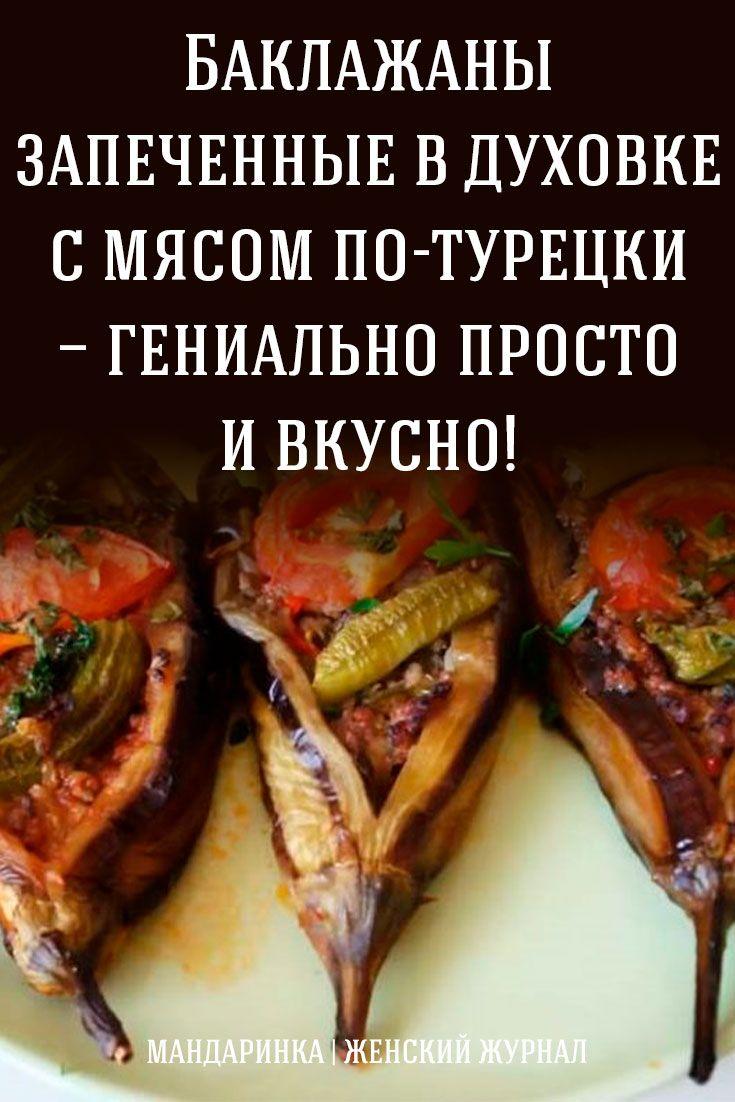 елена тимченко новые рецепты