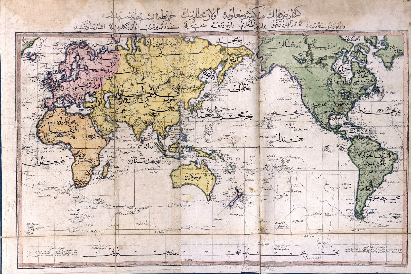 Modern Day World Map.Ottoman Map Of The World 1803 To Check Later Pinterest Map