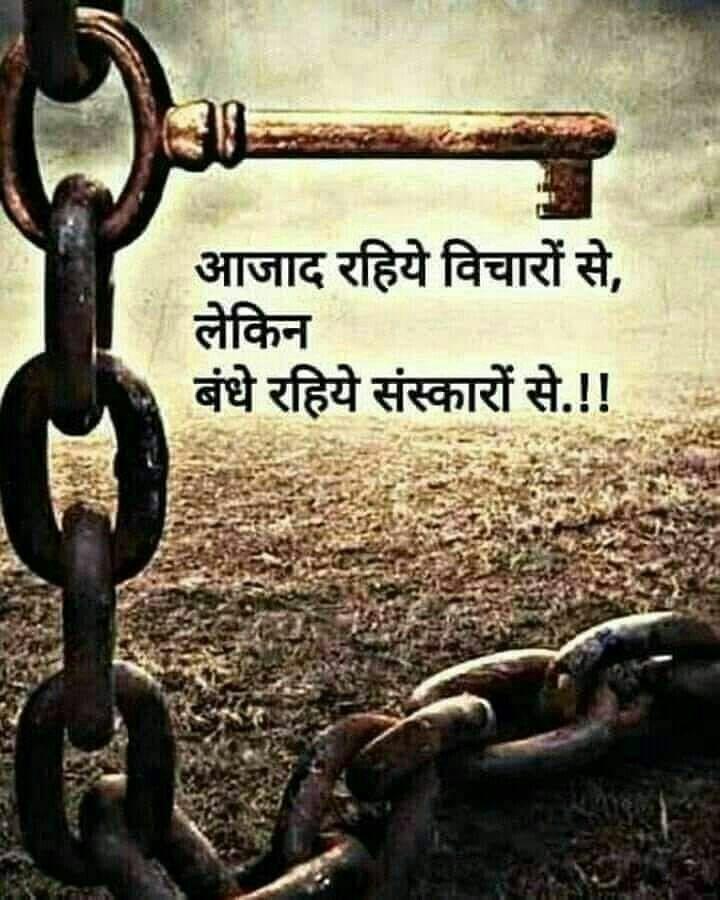 Hindi Quotes Hindi Good Morning Quotes