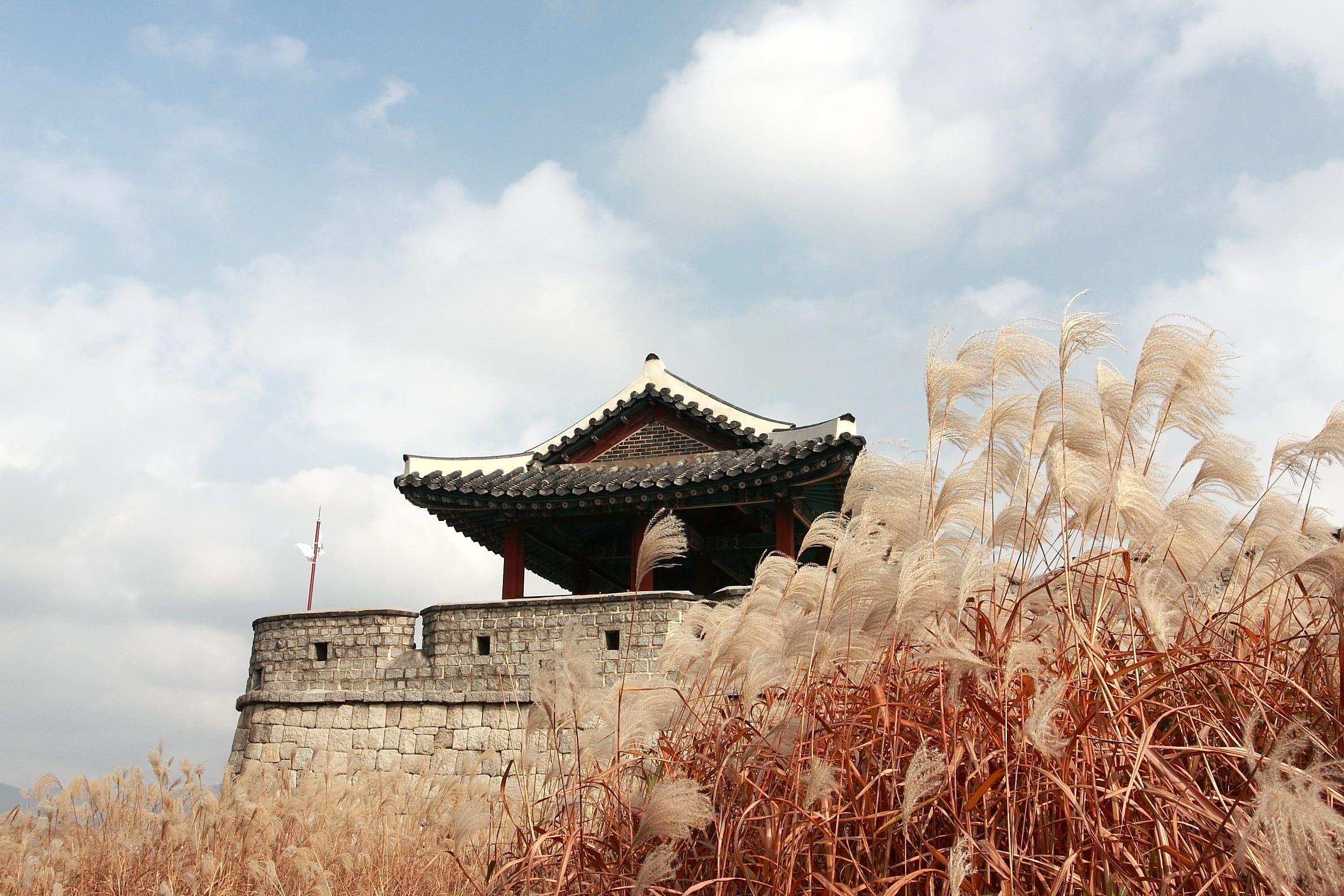 Suwon Mars Autumn Castle High World Cultural Heritage Poru