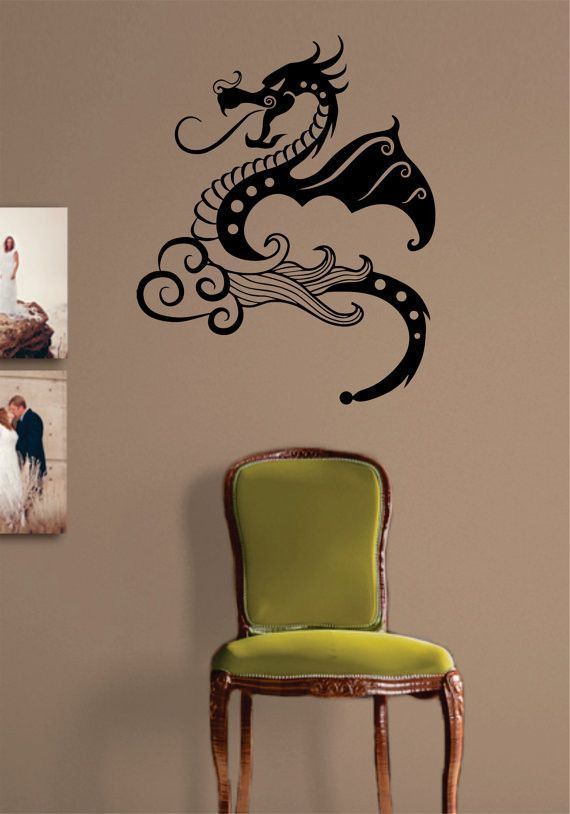 Dragon Version Design Decal Sticker Wall Vinyl Decor Art Wall - Custom vinyl wall decals dragon