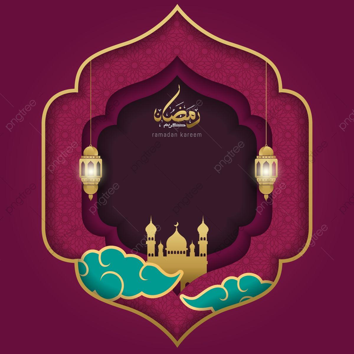 رمضان كريم اسلاميات بطاقات المعايدة قالب تصميم رمضان كريم دين الاسلام Png والمتجهات للتحميل مجانا Ramadan Kareem Ramadan Greeting Card Template