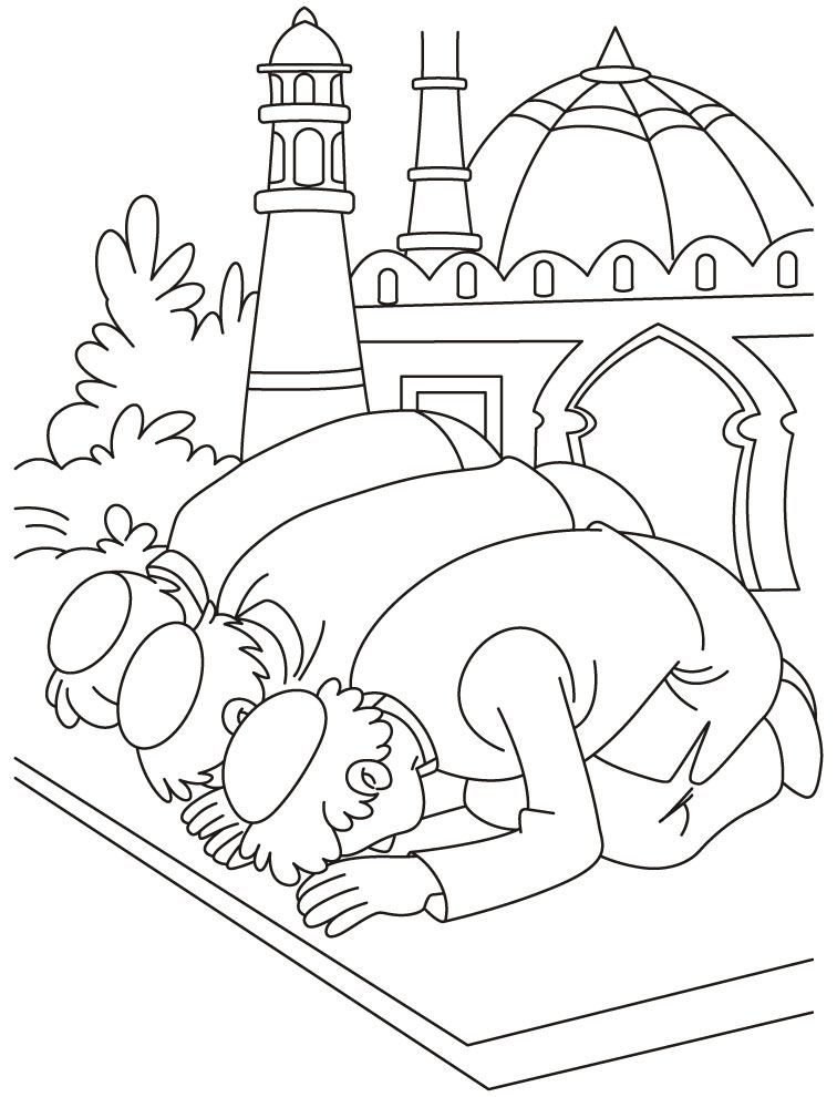 Islamic Coloring Pages 1 Lesson Ramadan Islam Ramadan Crafts