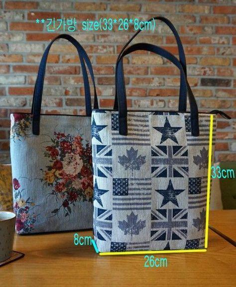 Pin By Mouaalima Dk On Sacs Et Accessoires Pinterest Bag Sew