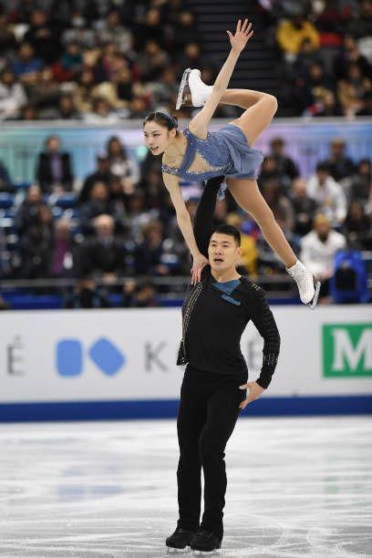 Image result for yu zhang isu