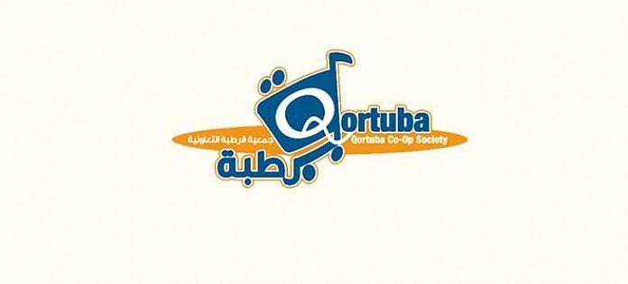 عروض جمعية قرطبة الكويت من 20 حتى 30 نوفمبر 2017 الإلكترونيات