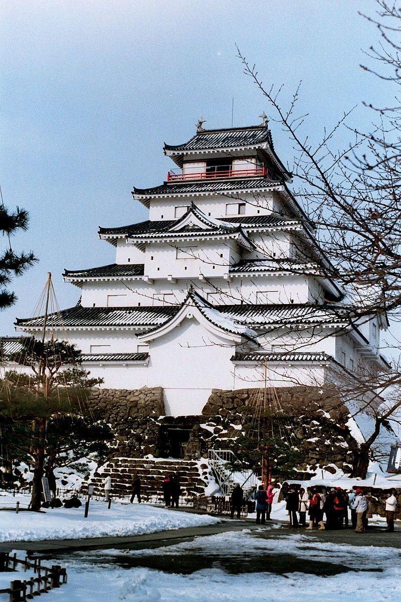 Wakamatsujo espect - 會津若松城 - 維基百科,自由的百科全書