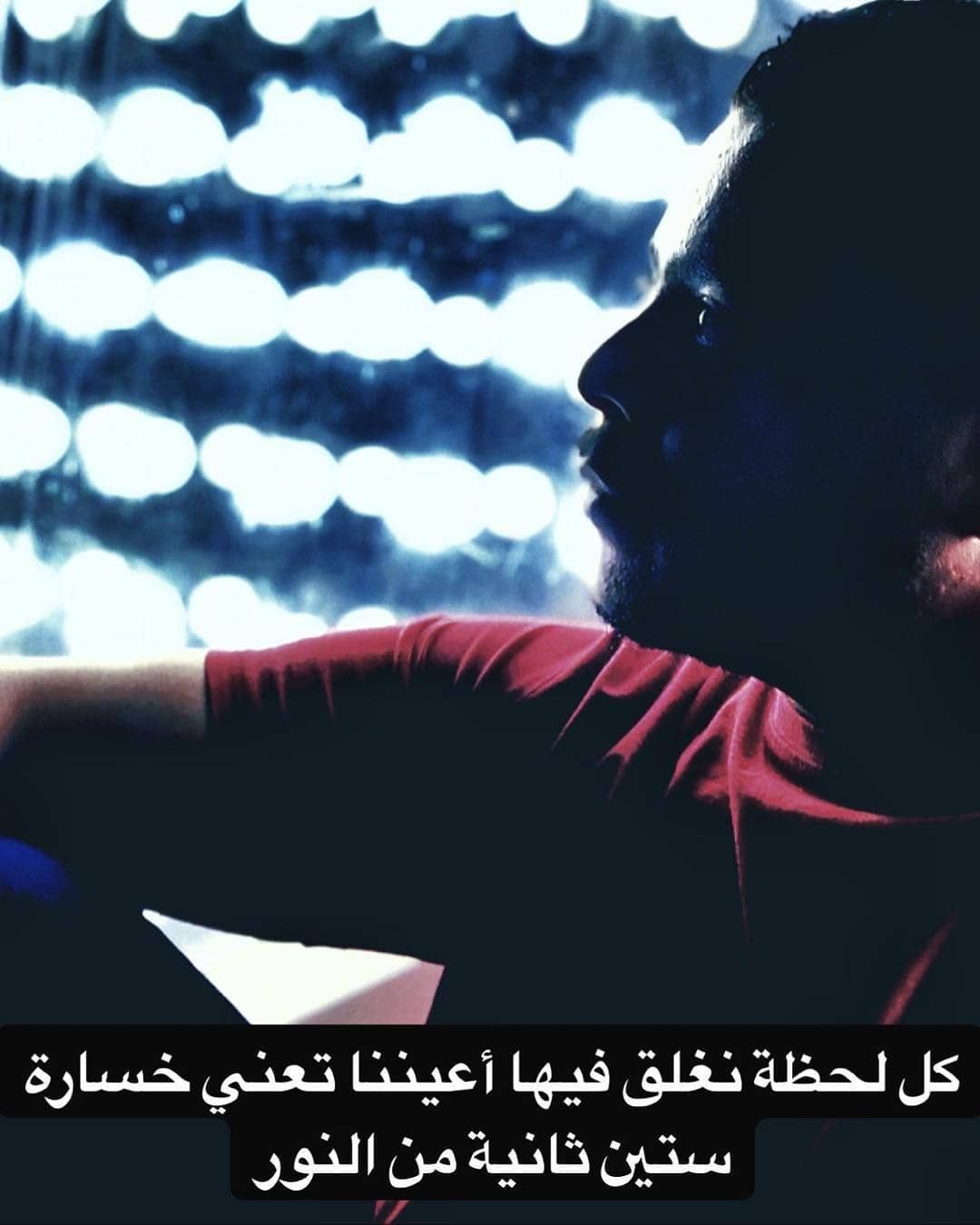 عبارات النور كلمات دبي نصيحة دبي مول تصوير تصميم تصاميم Kuwait Dubailife Cosplay نثر عبارة مصمم خاطرات خاطره Like Movie Posters Movies Poster