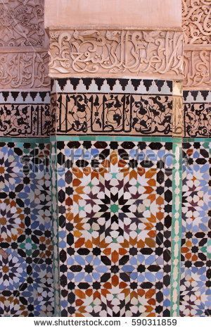 MOROCCO,MARRAKESH - NOV 13 2015: the wall with moroccan mosaic