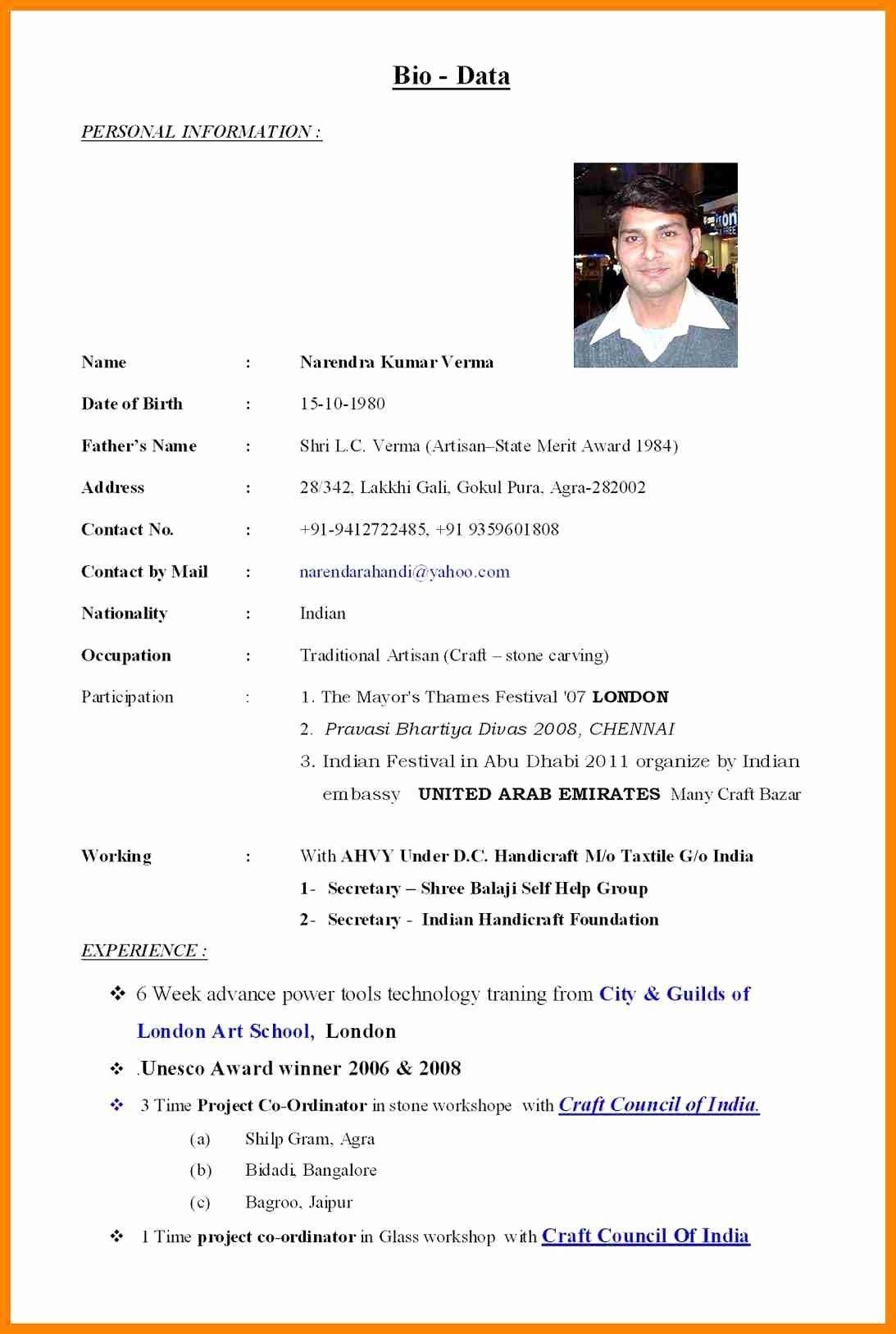 Wedding Resume Format Elegant Marriage Pdf Within Marriage