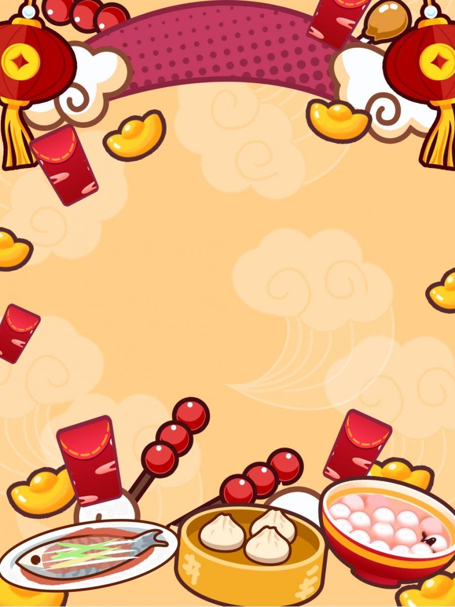 2020的Happy Chinese New Year Food Illustration Background