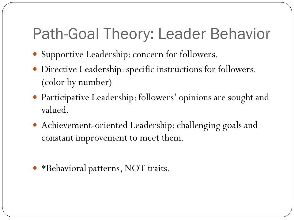 path goal theory of leadership examples